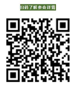 1589252263(1)