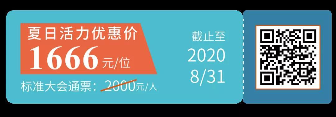 微信图片_20200814232515